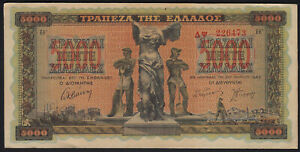 1942 5000 Drachmai Greece Vintage Old Paper Money Banknote Currency Note aUNC