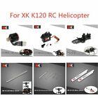 XK K120 Parts Horizontal Shaft/Main Blade/Main Shaft/Main Motor/Motor Frame Set
