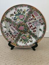 More details for vintage chinese oriental large decorative plate 1980s