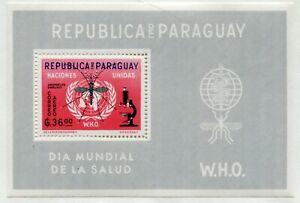 Weeda Paraguay #683a MNH 1962 WHO Malaria Eradication Emblem Sheets CV $40.00