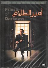 Ameer al Zhalam: Adel Emam, Sherin ~2002 Imam Classic Subtitled Arabic Movie DVD