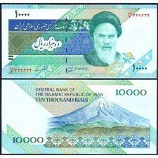 10.000 Rials 1992 UNC P 146 c