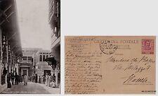 """# MILANO: ESPOSIZIONE 1906 - """"IL CAIRO"""" - arch. Galetti"""