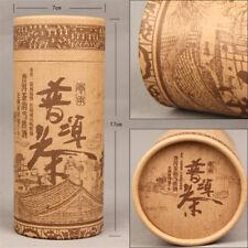100g organic China puer tea ripe pu erh tea yunan canned green food Beauty Tea