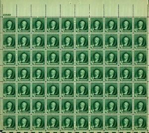 US 1940 Famous Americans: Artists #884-888 5 Sheets (BCV $292)