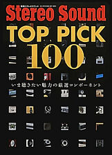 [Vintage Books] STEREO SOUND/ TOP PICK 100/Modern audiophile component selection