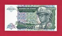 100,000  CENT MILLE 1992 ZAIRES NOTE  (P-41a) PRINTER: G&D Germany - Signature 8