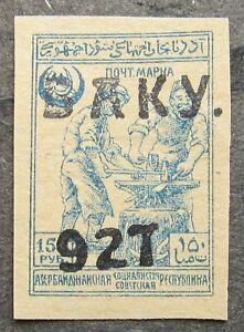 Azerbaijan 1922 Postmaster provisional 150R/7500R Baku-927black, Liap #48 sgnd