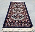 Hand knotted Vintage Pakistan Bokhara Jhaldar Wool Area Rug 2 x 1 Ft (11990 KBN)