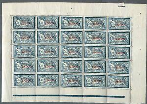 Algeria 1924/5 Ordinaria in blocchi nuovi gomma integra MNH alto catalogo C177