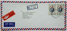 Brunei 1986 Post Office Express Registered Cover Seri Komplex Cancel & Label