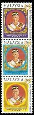 Installation of XI Yang Di-Pertuan Agong Malaysia 1999 Royal King (stamp) MNH