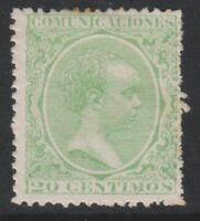Spain - 1889, 20c Yellowish-Green stamp - M/M - SG 280