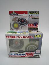 Anime Beyblade G-Revolution A-124 Doraiga Driger MS Metal Slash TAKARA Japan Toy