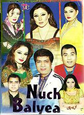 NUCH BALYEA - PAKISTANI SUPER HIT COMEDY STAGE DRAMA DVD