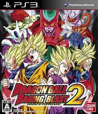 PS3 Dragon Ball Raging Blast 2 Dragonball Japan PlayStation 3