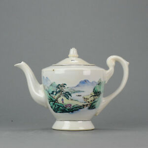 PRoC or Republic Teapot Shanghai Calligraphy Marked