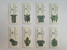 PRC CHINA 1982 BRONZES OF WESTERN ZHOU DYNASTY MNH ORIGINAL