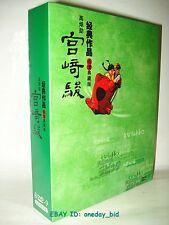 Hayao Miyazaki Studio Ghibli Classic Collection 6 DVD Box Set English Audios