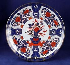Beautiful Eiwa Kinsei Japan Floral Porcelain Plate - Blue, Red, Gold - 10""