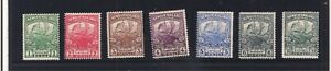 1919 NEWFOUNDLAND MINT HINGED  TRAIL OF THE CARIBOU [7 STAMPS]