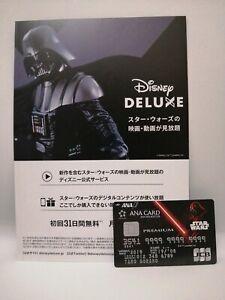 BN Disney STAR WARS Tokyo Comic Con'19 Exclusive Taro Sorano's Bank Card+leaflet