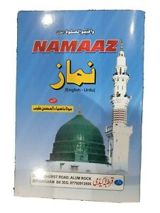 Namaz and Duas Book by Molana Zia Ul Mohsin Tayyeb of Birmingham 48 Colour Pages