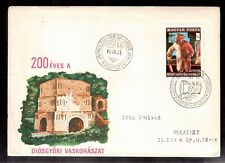 HUNGARY 1970 FIRST DAY COVER # 2032, FIRST HUNGARIAN STEEL FOUNDRY ANNIVERSARY !