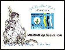 Syrien Syria 1968 ** Bl.54 Menschenrechte Human Rights