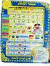 Educational  iPad Children Learn Prayer Play Picture Arabic Alphabet Words Fun