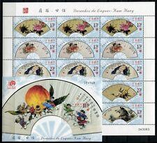 Macau Macao 2006 Fächer Gemälde Fans Kam Hang 1460-4 KB Block 144 MNH