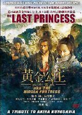 The Last Princesse -hong Kong Rare Kung Fu Arts Martiaux Action Film Neuf