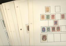 ARMENIA, Excellent old time Stamp Collection hinged on pages