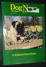 Dog News Illustrated Magazine Mastiff Cover +Articles May 1997