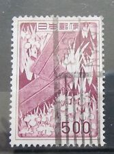Briefmarken Japan 1955 Freimarke Mi.Nr.: 641 Brücke und Irisblüten gestempelt
