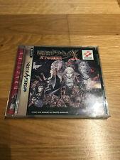 """Akumajo Dracula X """"Castlevania Symphone of the Night)  SEGA SATURN Japan"""