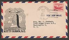 Kappysstamps 5493 Usa Scott 44Th Anniversary Kitty Hawk 1947 Postal History