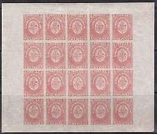 Newfoundland #20 XF Mint Sheet Of Twenty