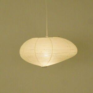 Isamu Noguchi AKARI 16A Pendant Lamp Shade ONLY Made in Japan New
