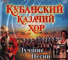 2 CD -Kuban Cossack Choir KUBANSKIY KAZACHIY KHOR 2CD BEST SONGS- brand new
