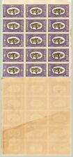Armenia 1920 70 mint inverted center block of 15 . f830