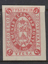 Zemstvo Russia local Opochka proof MNG as issued  CV $30