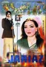 Jahaiz (Urdu ) Couleur - Neuf Lollywood DVD