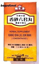 3 x 200 Pills, Royal king Xiang Sha Liu Jun Wan (upset stomach & bloating) 香砂六君丸