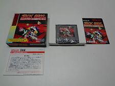 Jack Bros Nintendo Virtual Boy Japan