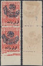 1925 Saudi Arabia Nejd */MLH mi.34, sc#46, sg#239, pair, one copy MNH [sr3446]