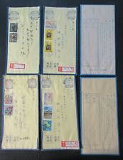 RYUKYU ISLANDS:Cash Registration Envelopes, 4 Used, 2 Unused