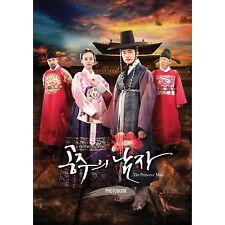 DRAMA SERIES -KOREA- THE PRINCESS MAN - DVD BOX-SET