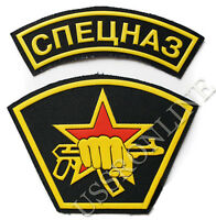 Russian Army Military Special Forces Spetsnaz Rubber PVC Patch Set AK47 & Fist