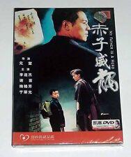"Jet Li Lian-Jie ""My Father Is a Hero"" Anita Mui  HK 1995 Action Martial Arts DVD"